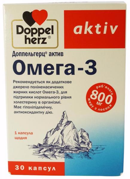 Доппельгерц Актив Омега-3 №30 капсулы