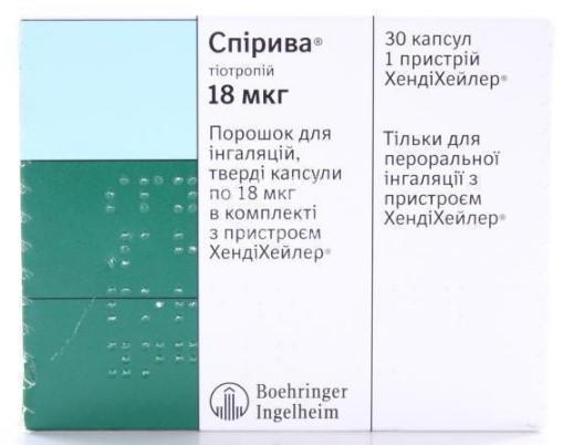 Спирива 18 мкг N30 порошок для ингаляций твердые капсулы + прибор Хенди Хайлер Акция (56%) Спец