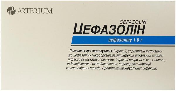 Цефазолин 1 г №10 порошок