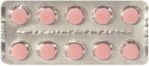 Ибупрофен 200 мг №50 таблетки
