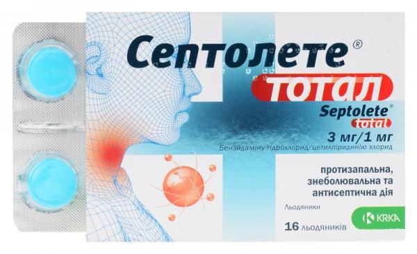 Септолете Тотал 3мг/1мг №16 лимон и бузина леденцы