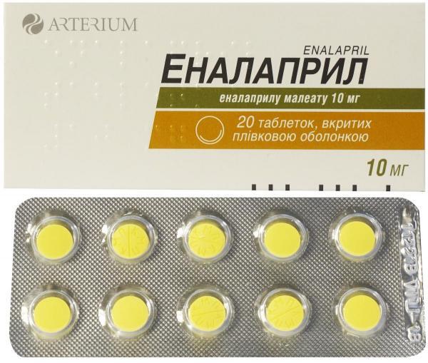 Эналаприл-КМП 10 мг №20 таблетки