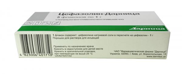 Цефазолин-Дарница 1 г N5 порошок для инъекций