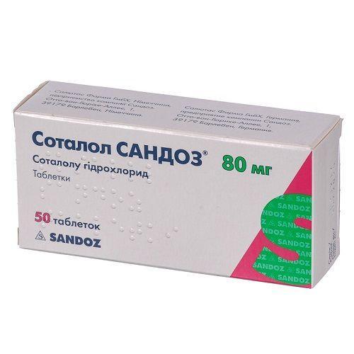 Соталол Сандоз 80 мг №50 таблетки