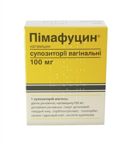 Пимафуцин 100 мг №3 свечи вагинальные