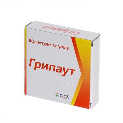 Грипаут N200 таблетки