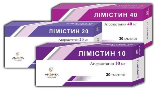 Лимистин 40 мг №30 таблетки