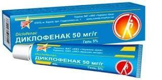 Диклофенак 50 мг/г 40 г  гель