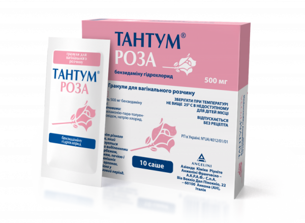 Тантум Роза 500 мг №10 порошок