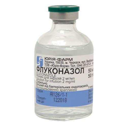 Флуконазол 200 мг 50 мл раствор