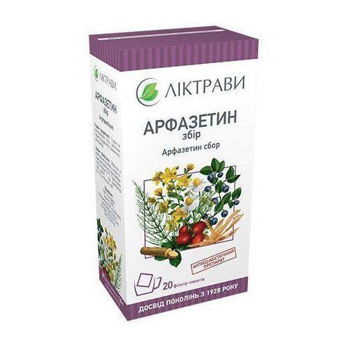 Арфазетин Сбор трав 1.5 г №20 при сахарном диабете