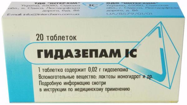 Гидазепам IC 20 мг N20 таблетки