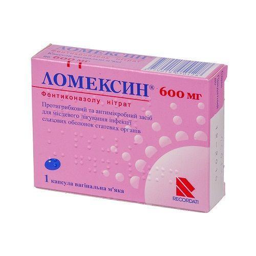 Ломексин 600 мг №1 капсулы
