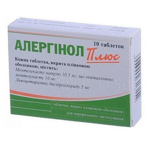 Алергинол Плюс №10 таблетки
