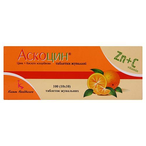 Аскоцин №100 таблетки