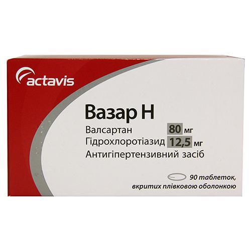 Вазар Н 80/12.5 мг N90 таблетки