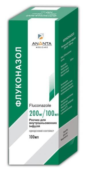 Флуконазол 200 мг 100 мл №1 раствор