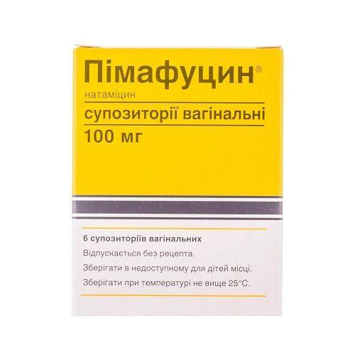 Пимафуцин 100 мг №6 свечи