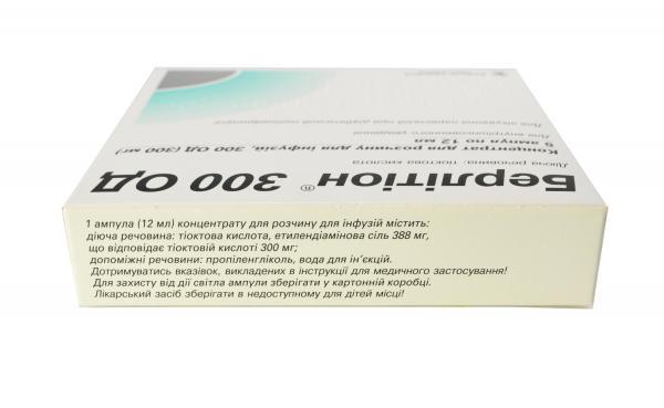 Берлитион 300 ЕД 12 мл №5 концентрат для приготовления раствора для инфузий