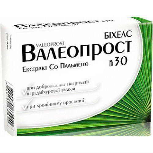 Валеопрост №30 капсулы