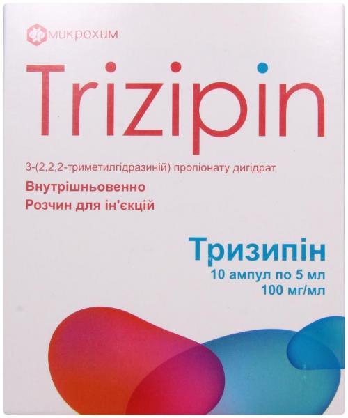 Тризипин 100 мг/мл N10 раствор
