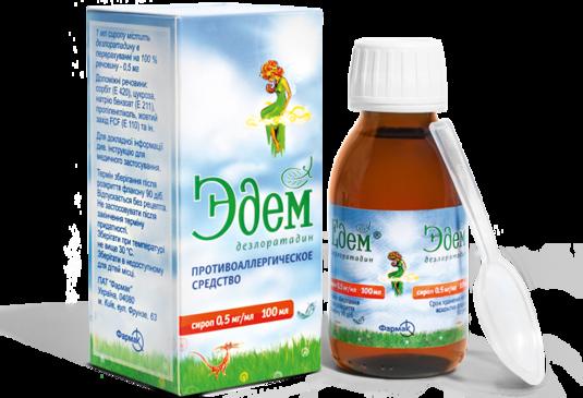 Эдем 0.5 мг / мл 60 мл сироп