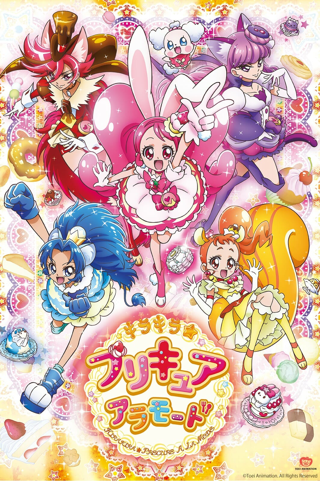Pretty Cure A La Mode