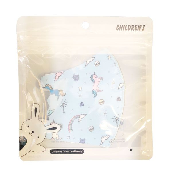 Kids Synthetic Washable, Reusable Face Mask