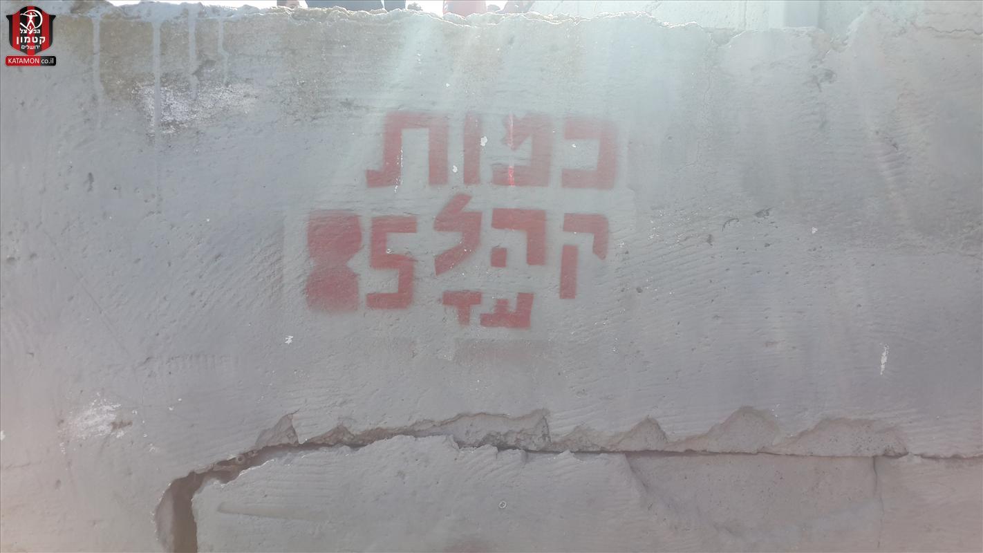מחזור 18: גבעת אולגה - הפועל קטמון ירושלים