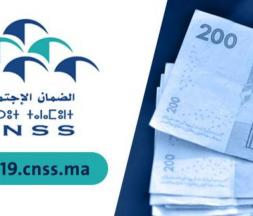 cnss covid