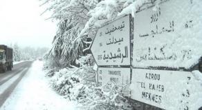 chutes de neige maroc
