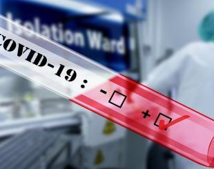 la course aux traitements et aux vaccins s'accélère