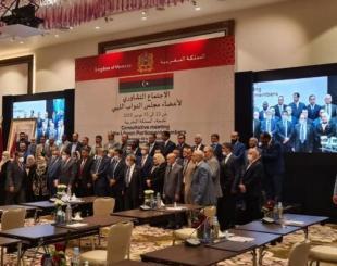 députés libyens à Tanger