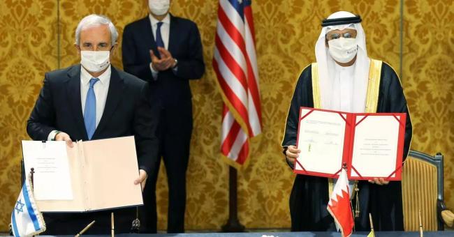 Bahreïn et Israël