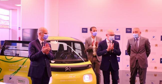 Bank Al-Maghrib et PSA signent un accord pour développer une voiture électrique