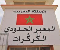 Guerguarate : consolidation du soutien international au Maroc