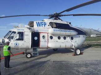 Media Image : unhas_helicopter_getting_ready_for_takeoff_credit_logs_cluster.jpg