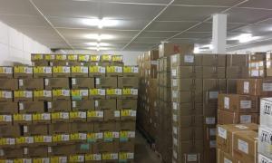 Media Image : pui_warehouse_bangui_2.jpg