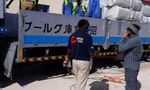 Media Image : somalia_-_airlifts_-_floods_16.jpg