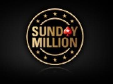 Le Sunday Million fait son entrée sur Pokerstars France
