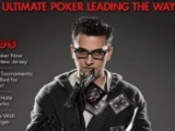 Antonio Esfandiari sponsorisé par Ultimate Poker