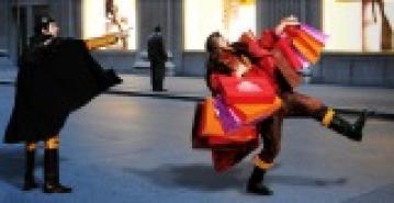 Winter Sales sur ipoker: -60% sur les buy-in de tournois!