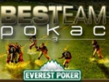 Championnat Best Team Pokac - Saison III