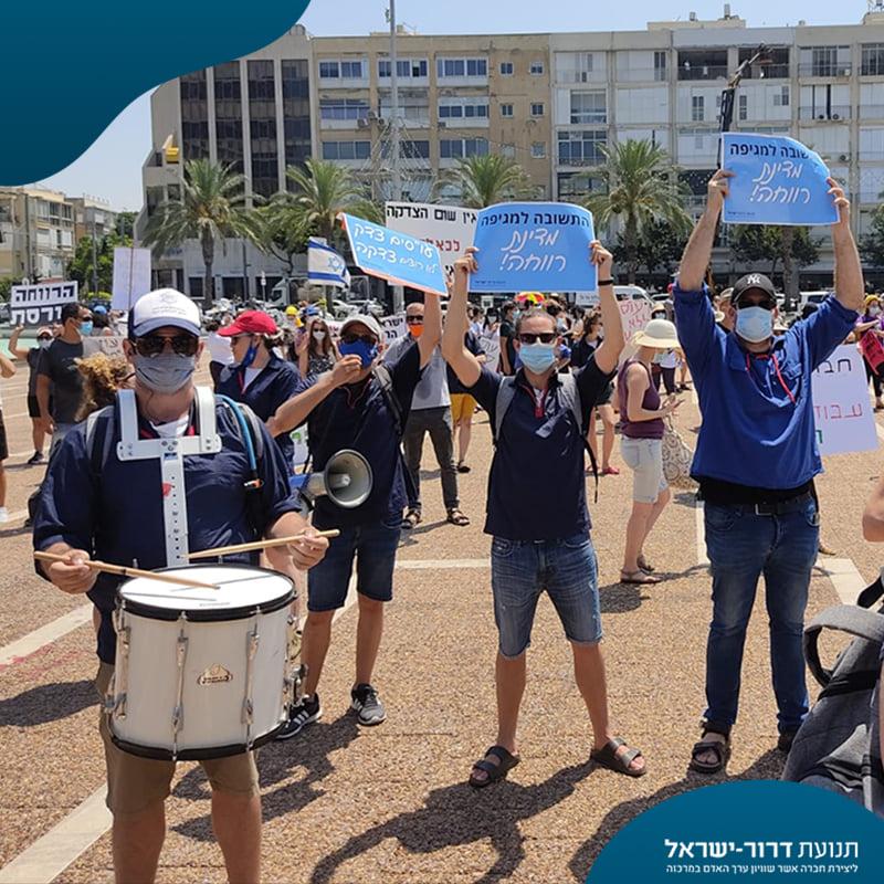 דרור ישראל למען העובדים בסוציאלים