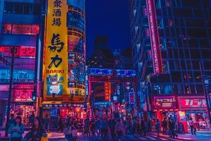 Bright lights in Tokyo, Japan