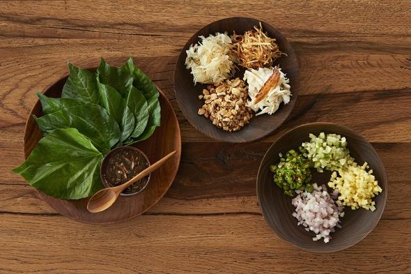 Cuisine on Aqua Mekong - Crab miang on betel leaf