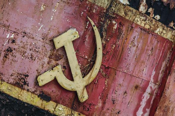 Soviet shipwreck in Lavrova Bay, Russia