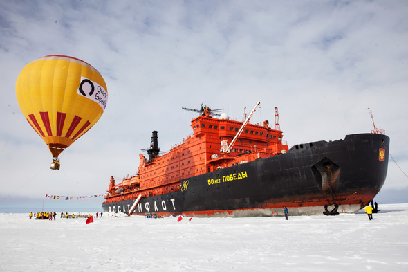 Quark Expeditions - 50 Years of Victory at the North Pole