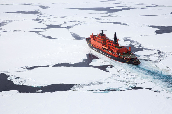Quark Expeditions - 50 Years of Victory