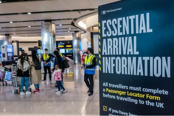 UK passenger locator form